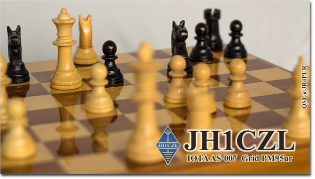 QSL@JR4PUR #192 - Chess