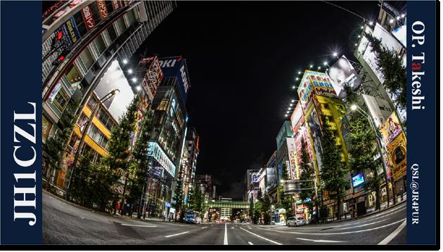 QSL@JR4PUR #193 - Akihabara, Tokyo