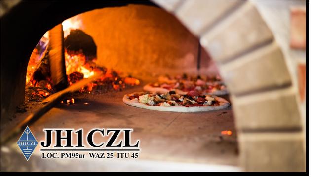 QSL@JR4PUR #204 - Pizza Oven
