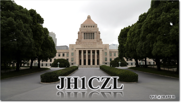 QSL@JR4PUR #212 - National Diet Building, Tokyo