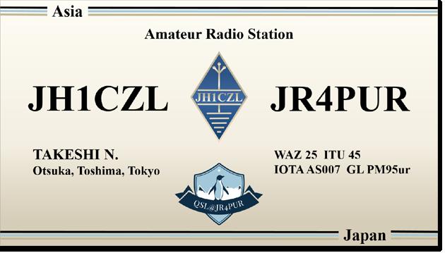QSL@JR4PUR #215 - A JH1CZL QSL