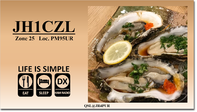 QSL@JR4PUR #217 - Oyster