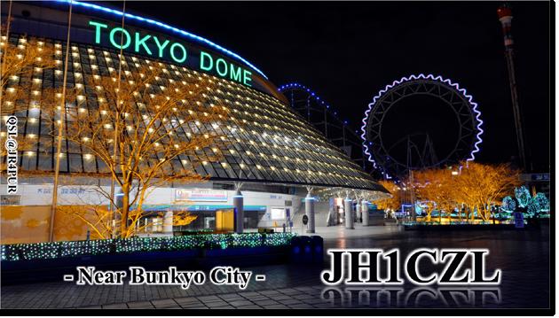 QSL@JR4PUR #219 - Tokyo Dome