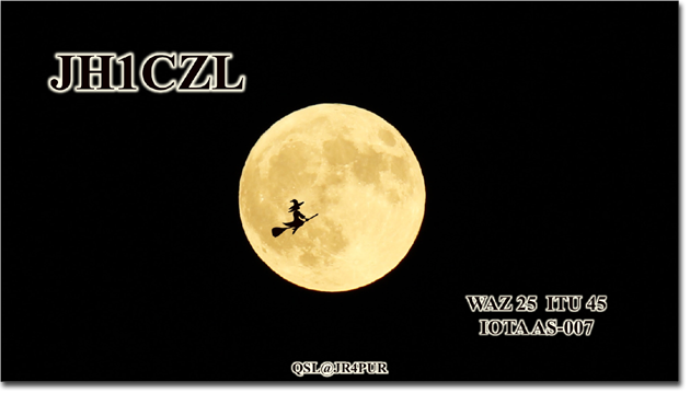 QSL@JR4PUR #221 - The Moon