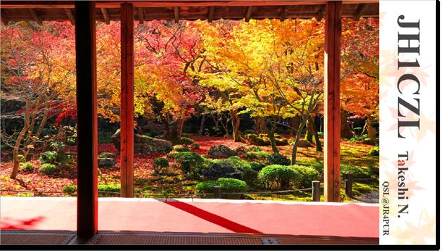 QSL@JR4PUR #222 - Enko-ji, Kyoto