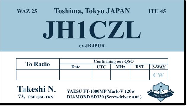 QSL@JR4PUR #235 - A JH1CZL QSL