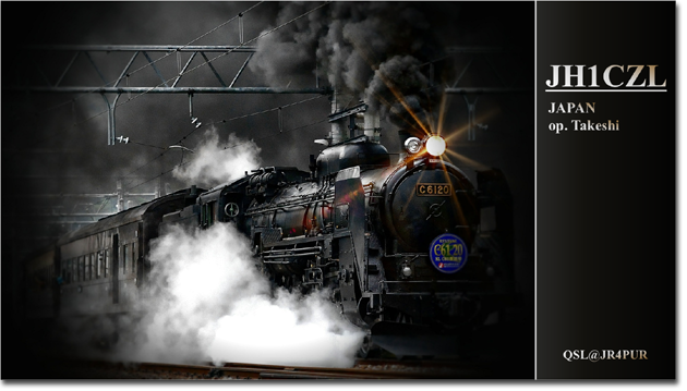 QSL@JR4PUR #237 - The Steam Locomotive