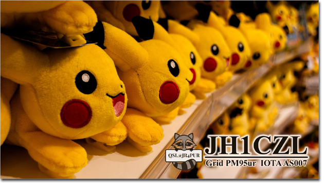 QSL@JR4PUR #238 - Pokemon