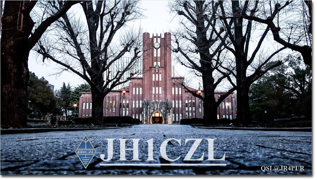 QSL@JR4PUR #239 - The University of Tokyo