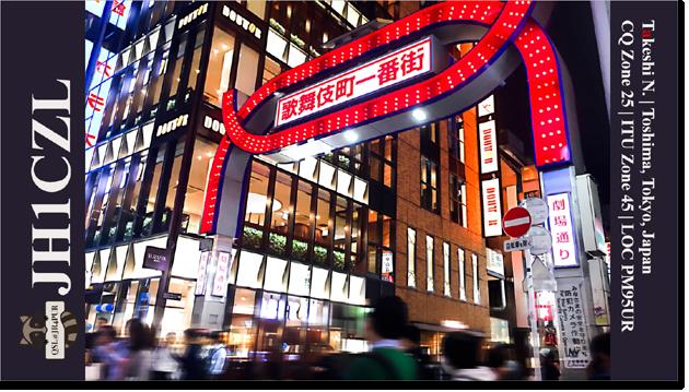 QSL@JR4PUR #240 - Kabukicho, Shinjuku, Tokyo