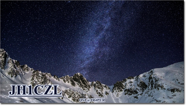 QSL@JR4PUR #241 - Mt. Hoken, Nagano