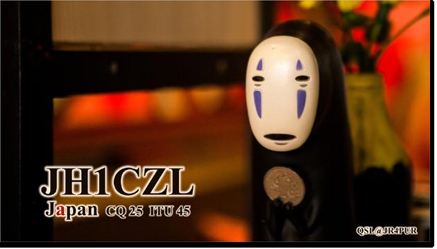 QSL@JR4PUR #242 - Kaonashi (Spirited Away)