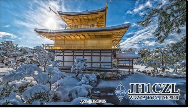 QSL@JR4PUR #243 - Kinkaku-ji, Kyoto