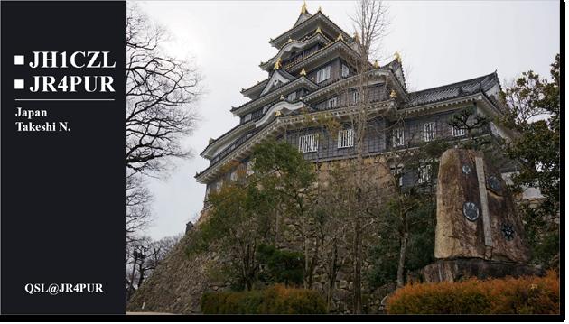 QSL@JR4PUR #248 - Okayama Castle