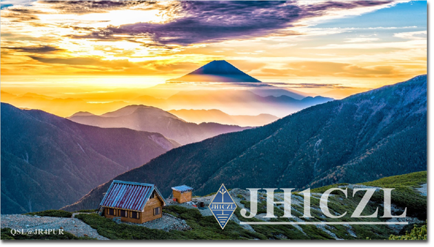 QSL@JR4PUR #251 - The Land Of The Rising Sun