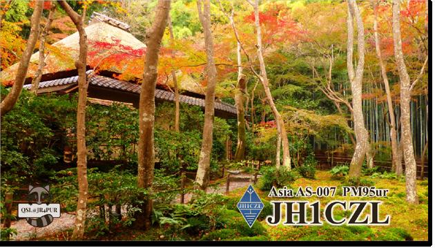 QSL@JR4PUR #257 - Gio-ji, Kyoto