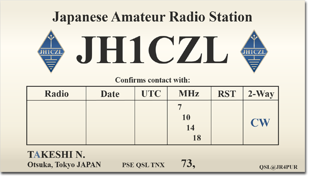 QSL@JR4PUR #263 - A JH1CZL QSL