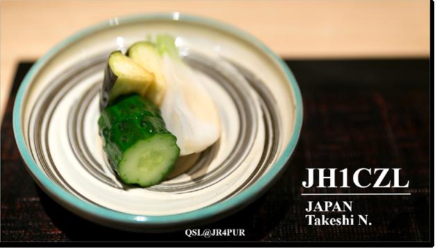 QSL@JR4PUR #285 - Tsukemono