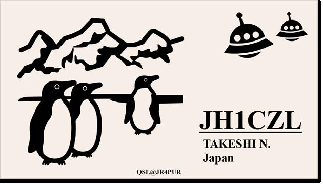 QSL@JR4PUR #288 - A JH1CZL QSL