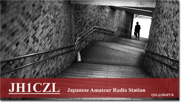 QSL@JR4PUR #298 - Subway, Tokyo