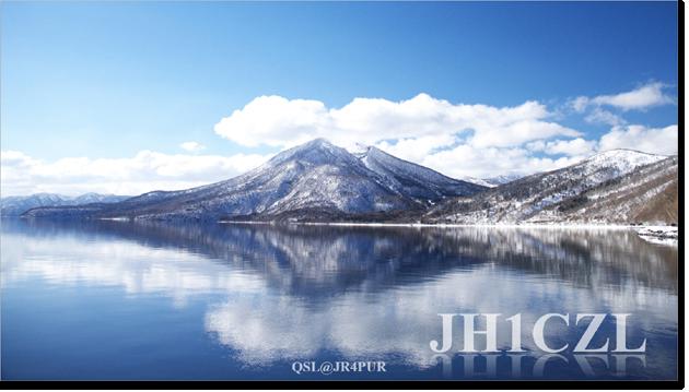 QSL@JR4PUR #300 - Lake Shikotsu, Hokkaido