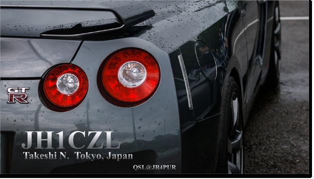 QSL@JR4PUR #303 - Nissan GT-R