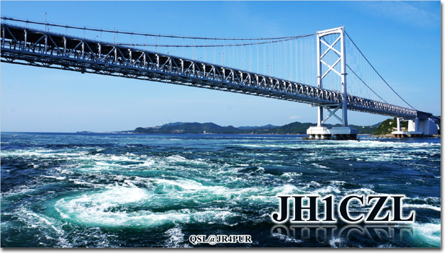QSL@JR4PUR #320 - Naruto Whirlpools, Tokushima