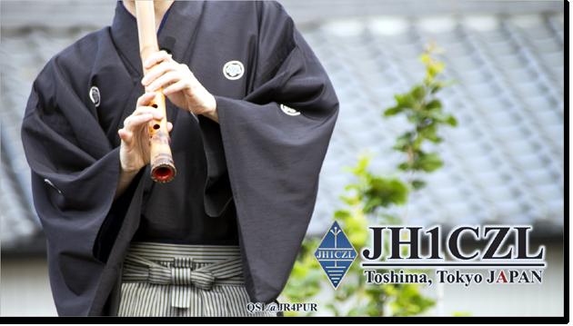 QSL@JR4PUR #328 - Shakuhachi