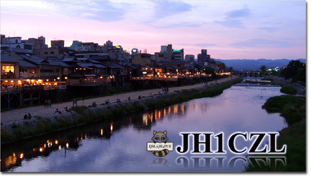QSL@JR4PUR #329 - Kamo River, Kyoto