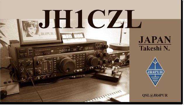 QSL@JR4PUR #330 - A JH1CZL QSL