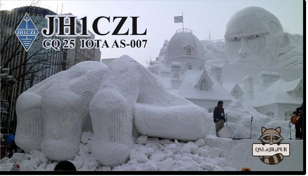QSL@JR4PUR #336 - Sapporo Snow Festival