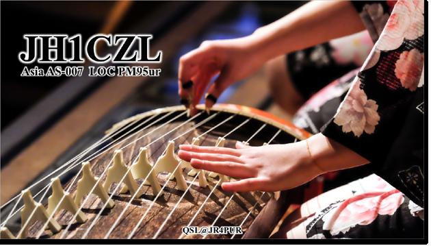 QSL@JR4PUR #337 - Koto (Japanese Harp)