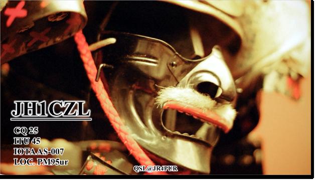 QSL@JR4PUR #348 - Samurai Armor
