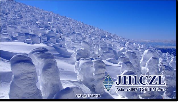 QSL@JR4PUR #349 - Mt. Zao, Yamagata