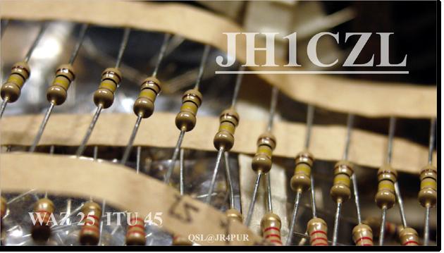 QSL@JR4PUR #355 - Resistors