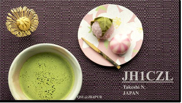 QSL@JR4PUR #359 - Sakuramochi