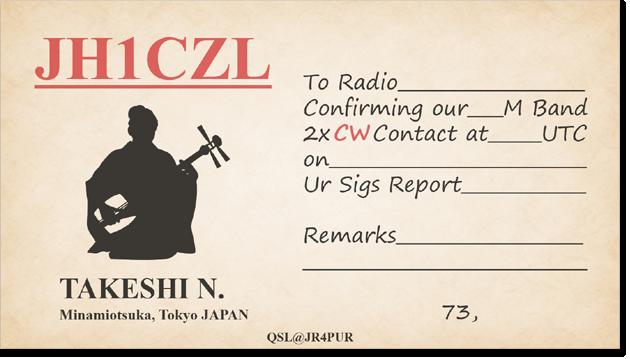 QSL@JR4PUR #368 - A JH1CZL QSL