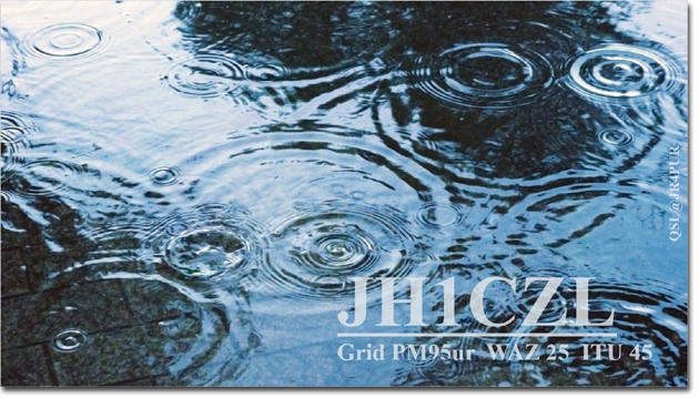 QSL@JR4PUR #374 - East Asian Rainy Season (aka:Tsuyu)