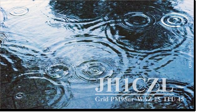 QSL@JR4PUR #374 - East Asian Rainy Season (aka:Tsuyu)