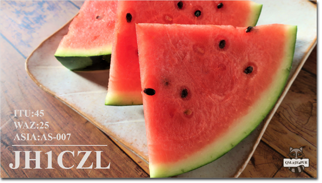 QSL@JR4PUR #378 - Watermelon