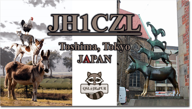 QSL@JR4PUR #379 - The Town Musicians of Bremen