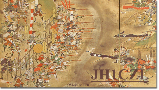 QSL@JR4PUR #380 - The Battle of Nagashino
