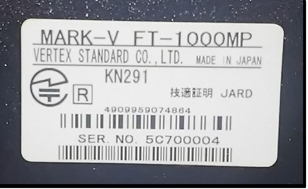 YAESU FT-1000MP MARK-Vの技適証明番号